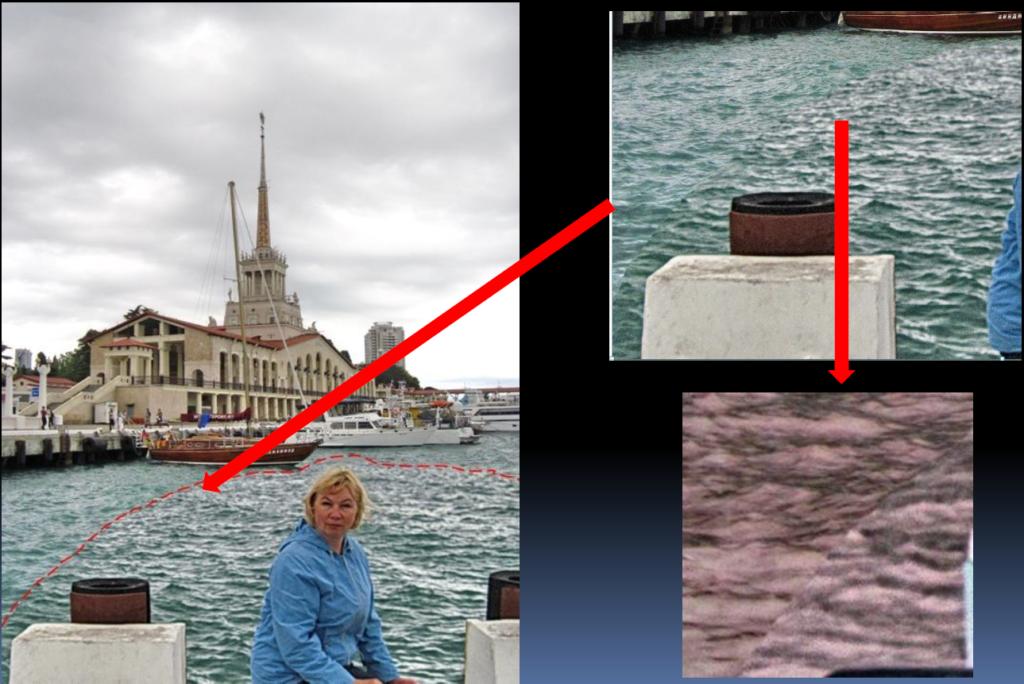 противном случае, экспертиза цифровых фотографий репертуаре